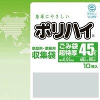 ポリハイ ごみ袋 45L超特厚 0.05 透明 LP-4550N 10枚入り×30冊【300枚】