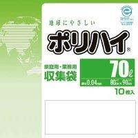 ポリハイ ごみ袋 70L 0.04 半透明 LP-70HT 10枚入り×30冊【300枚】