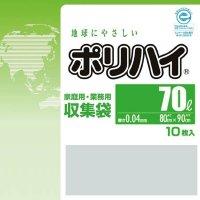 ポリハイ ごみ袋 70L 0.04 透明 LP-70N 10枚入り×30冊【300枚】