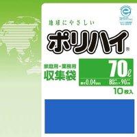 ポリハイ ごみ袋 70L 0.04 青 LP-70BL 10枚入り×30冊【300枚】