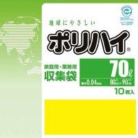 ポリハイ ごみ袋 70L 0.04 黄色 LP-70YE 10枚入り×30冊【300枚】