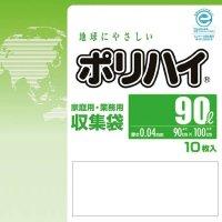 ポリハイ ごみ袋 90L 0.04 半透明 LP-4090HT 10枚入り×30冊【300枚】