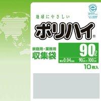 ポリハイ ごみ袋 90L 0.04 透明 LP-4090N 10枚入り×30冊【300枚】