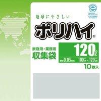 ポリハイ ごみ袋 120L 0.05 透明 LP-12N 10枚入り×15冊【150枚】