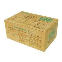 51654業務用ヤシノミ洗剤洗たく用 1.0kg×3袋×3箱 【3箱入り】