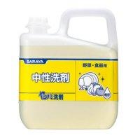 30953ヤシノミ洗剤 5kg 【3個入り】