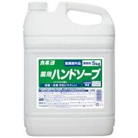 業務用カネヨ薬用ハンドソープ 5kg 【3本入り】