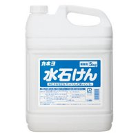 業務用カネヨ水石けん 5kg 【3本入り】