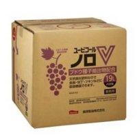 ユービコール ノロV 19L 【1箱入り】