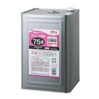 ユービコール75 15kg 【1缶入り】