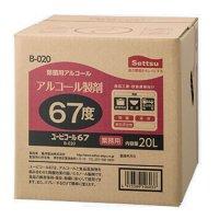 ユービコール67 20L 【1箱入り】