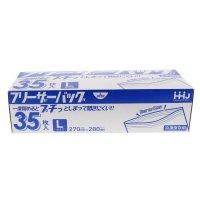 KZ16 サウンドジッパー増量タイプ Lサイズ HHJ 35枚入り×20箱【700枚】