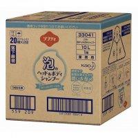 ソフティ 泡のヘッド&ボディシャンプー 10L 【1箱入り】