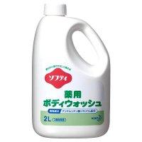 ソフティ 薬用ボディウォッシュ 2L 【3本入り】