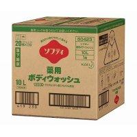 ソフティ 薬用ボディウォッシュ 10L 【1箱入り】