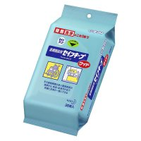 医療施設用 セイフキープワイド ピロータイプ 35枚入 【12袋入り】