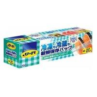 リード 冷凍も冷蔵も新鮮保存バッグ M (20枚) 20枚入り×24箱【480枚】