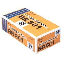 【新規受注停止中】04692 BR801 ニトリル極うす手袋粉付 SS ブルー 【20箱入り】