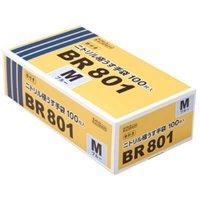 【新規受注停止中】04694 BR801 ニトリル極うす手袋粉付 M ブルー 【20箱入り】