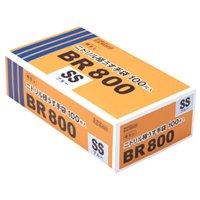 【新規受注停止中】04687 BR800 ニトリル極うす手袋粉無 SS ブルー 【20箱入り】