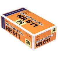 【新規受注停止中】04706 天然ゴム極うす手袋NR611 SS ナチュラル 【2000枚入り】(100枚×20箱)