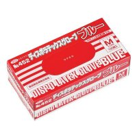 【新規受注停止中】No.452 ディスポラテックスグローブ ブルー SS/S/M/L 【2000枚入り】(100枚×20箱)