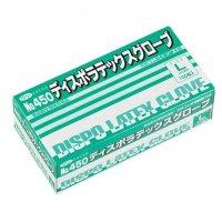 【新規受注停止中】No.450 ディスポラテックスグローブ SS/S/M/L 【2000枚入り】(100枚×20箱)