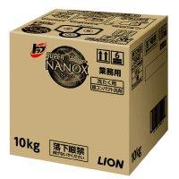 トップSUPER NANOX(スーパーナノックス)10kg 【1箱入り】