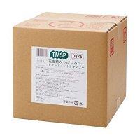 花蜜精みつばちハニートリートメントシャンプー 18L 【1箱入り】