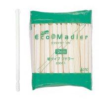 【一時欠品中】エコマドラー 12N (12cm) 【20000本入り】(200本×5×20)