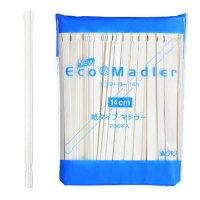 【一時欠品中】エコマドラー 14N (14cm) 【20000本入り】(200本×5×20)