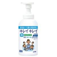 キレイキレイ薬用泡ハンドソープ プロ無香料 本体 550ml 【12個入り】