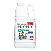 キレイキレイ薬用泡ハンドソープ プロ無香料 つめかえ用 2L 【6個入り】