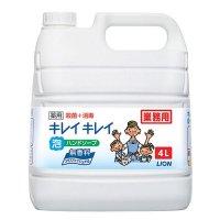 キレイキレイ薬用泡ハンドソープ プロ無香料 つめかえ用 4L 【3個入り】