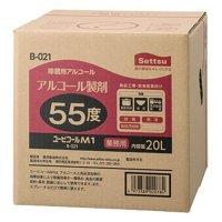 ユービコールM1 20L 【1箱入り】