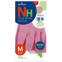 ナイスハンドミュー薄手 M ピンク 【240双入り】