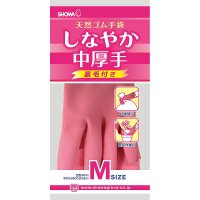 しなやか中厚手 M ピンク 【240双入り】
