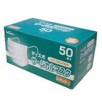 【新規受注停止中】リーダーサージカルマスク レギュラー 【1500枚入り】(50枚×30個)