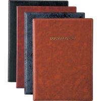 【最小購入数3冊】BBインフォメーション IF-1 グレイ/ブラウン/ブラック/エンジ