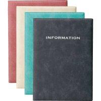 【最小購入数3冊】BBインフォメーション IF-131 サクラ/グレイ/グリーン/アイボリー