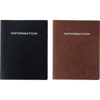 【最小購入数3冊】ソフトレザータッチインフォメーション IF-151 ブラウン/ブラック
