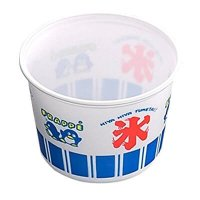 使い捨て容器 CFカップ 105-360 氷89 身 100個入り×20袋【2,000個】