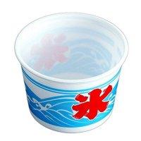 使い捨て容器 CFカップ 105-360 なみ氷 身 100個入り×20袋【2,000個】