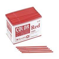 フジ裸フレックスストロー 6mm×21cm 赤 500本入り×30箱【15,000本】