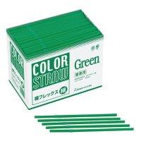 フジ裸フレックスストロー 6mm×21cm 緑 500本入り×30箱【15,000本】