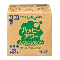 26821ハッピーアワーリンスインシャンプー 10L 【1箱入り】
