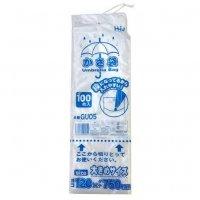 GU05 カサ袋 半透明 0.015 【60冊入り】