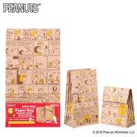 PB-PNT アースカラー ペーパーバッグ ピーナッツ 【600枚入り】