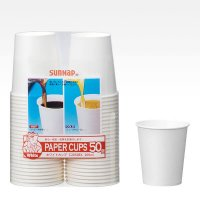 C2050EX ホワイトカップ 205ml 50個入り×40パック【2,000個】