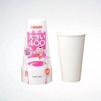 C400A 大きな400 タフカップ・ホワイト 400ml 8個入り×120パック【960個】